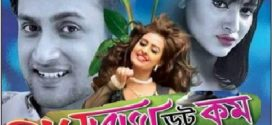 Bhalobasha Dot Com 2019 Bangla Full Movie 720p ORG BluRay 700MB MKV *Exclusive*