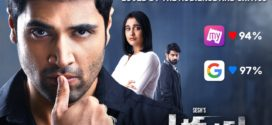 Evaru 2019 Telugu Full Movie 720p HDRip 700MB ESub Download