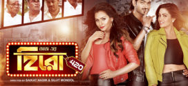 Hero 420 (2020) Bangla Movie 720p HDRip 700MB MKV x264