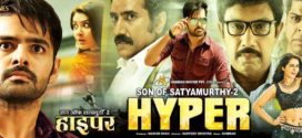 Hyper (2019) Bengali Dubbed Full Movie 480p Original HDRip 300MB x264 AAC MKV