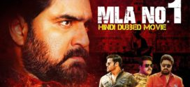 MLA No.1 (Operation) 2019 Hindi Dubbed Full Movie 720p UNCUT HDRip 700MB MKV