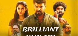 Jarugandi 2020 Hindi Dubbed 720p HDRip 1GB | 350MB MKV Download