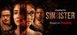 18+ Sin Sister 2020 Bengali Full Hot Movie 720p HDRip 1.3GB | 350MB MKV Download