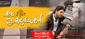 Ala Vaikunthapurramuloo 2020 Telugu Movie 720p HDRip 1.3GB | 400MB ESubs By Allu Arjun