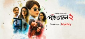 Paanch Phoron 2 2020 Bengali Hoichoi Orginal Movie 720p HDRip 1.4GB | 350MB MKV
