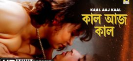 18+ Kaal Aaj Kaal 2020 Bengali Full Hot Romantic Movie 720p HDRip 600MB Download