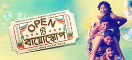 Open Tee Bioscope 2020 Bengali Full Movie 720p HDRip 700MB x264 AAC