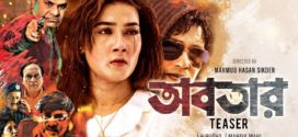 Abotar 2020 Bangla Full Movie 720p ORG HDRip 700MB x264 MKV *Eid Exclusive*