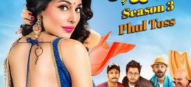 18+ Dupur Thakurpo 2020 S03 Bengali Full Hot WEB Series 720p HDRip 700MB MKV
