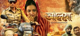 Aleya 2020 Bengali Movie 720p HDRip 800MB MKV ORG