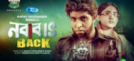Nawab Is Back 2020 Bangla Natok Ft. Tawsif & Safa Kabir HDRip