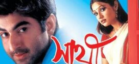 Sathi 2020 Bangali Movie 720p BluRay 1GB x264 AAC