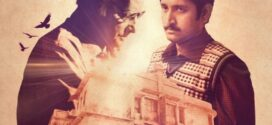 Cinemawala 2020 Bengali Movie 720p UNCUT DVDRip 700MB ESub Download