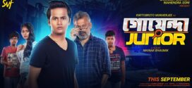 Goyenda Junior 2020 Bengali Movie 720p BluRay 1GB x264 MKV