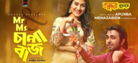 Mr. & Ms. (2020) Bangla Full Natok Ft. Apurba & Mehazabien HDRip Download