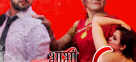 18+ Bhabhi Garam 2020 S01EP03 EightShots Originals Hindi Web Series 720p HDRip 200MB x264 AAC