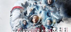 The Wandering Earth 2020 Bangla Dubbed ORG Movie 720p BluRay 1GB MKV