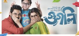 Googly 2020 Bengali Movie 720p HDRip 1GB x264 AAC