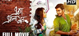 Eka Ekla Mon 2021 Bengali Romantic Movie 720p HDRip 600MB MKV