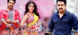Ramayya Vasthavayya 2021 Bangla Dubbed Full Movie 720p WEB-HD 1GB MKV