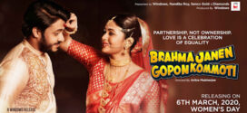 Brahma Janen Gopon Kommoti 2021 Bengali Full Movie 720p HDRip 900MB Download