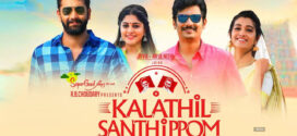 Kalathil Santhippom 2021 Tamil 720p PreDVDRip 1GB | 400MB Download