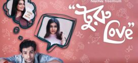 Turu Love 2021 Bengali Full Movie 720p HDRip 700MB MKV
