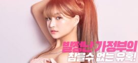 18+ O type watermelon chest housekeeper 2021 Korean Hot Movie 720p HDRip 600MB Download