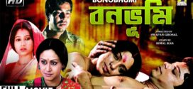 Bonobhumi 2021 Bengali Movie 720p HDRip 1GB x264 AAC
