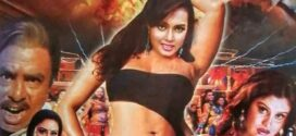 Greftar 2021 Bangla Hot Movie 720p HDRip 1GB x264 AAC