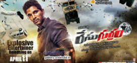 Main Hoon Lucky The Racer (Race Gurram) 2021 Bengali Dubbed 720p HDRip 1GB x264 AAC *100% ORG*