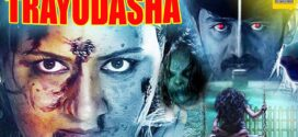 Trayodasha 2021 Bengali Dubbed Movie 720p HDRip 600MB x264 AAC