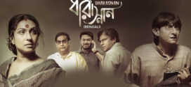 Dharasnan 2021 Bengali Movie 720p HDRip 1.1GB x264 AAC