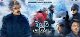 Yeti Obhijaan 2021 Bengali Full Movie 720p Amzn HDRip ESubs 700MB x264 AAC
