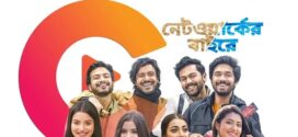 Networker Baire 2021 Bangla Movie 720p HDRip 1.3GB | 350MB Download
