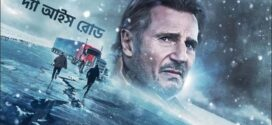 The Ice Road (2021) Bengali Dubbed Movie 720p HDRip 700MB Download